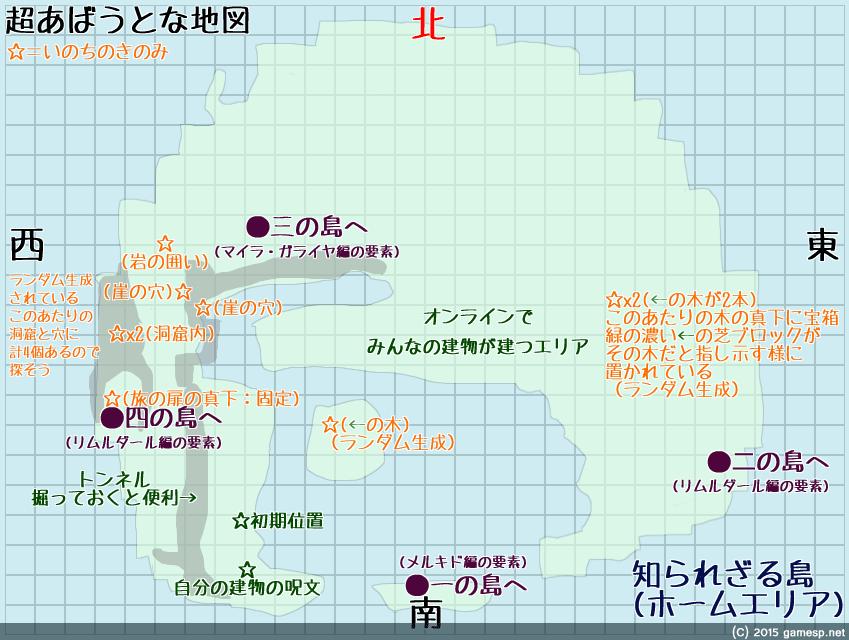 知られざる島のマップ(いの ... : 世界地図 素材 : 世界地図