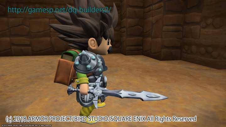 星のドラゴンクエスト メタルキングの剣